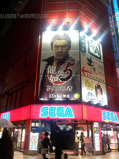 25_akihabara_02